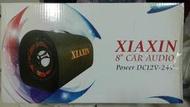 xiaxin 音響 8吋 重低音喇叭 (可接藍芽 可插USB)