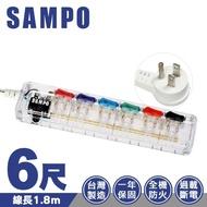 【SAMPO 聲寶】6切6座3孔6尺晶致透明延長線1.8M(EL-U66R6TBT 台灣製造)