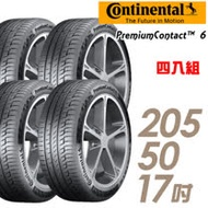 【Continental 馬牌】PremiumContact 6 舒適操控輪胎_四入組_205/50/17(PC6)