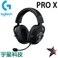 Logitech 羅技 PRO X 職業級電競耳機麥克風 宇星科技