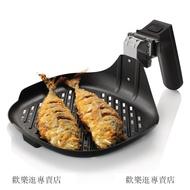 飛利浦空氣炸鍋原裝配件燒烤煎魚盤HD9910適用HD9215HD9212HD9220