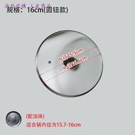 透明鋼化玻璃鍋蓋公分14 16 18 20 24 26 28 30CM通用防爆裂