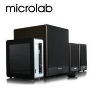 【改裝軍團】[SN18908] Microlab FC530  經典美聲 2.1聲道多媒體音箱系統 (無線遙控進階版)