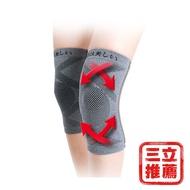 【京美】醫療級遠紅外線護膝-電電購