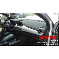 BSM|專用仿麂皮避光墊|Benz W246 B180 B200 AMG