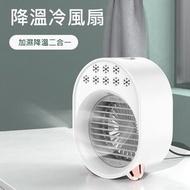 JTSK - 日本JTSK-新款USB製冷風扇冷風機 桌面空氣淨化加濕帶七彩夜燈冷氣機 - 白色