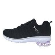 JIMMY POLO 男款編織防臭輕量運動鞋 [68085] 黑【巷子屋】