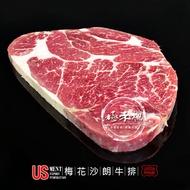 極禾楓肉舖&21盎司超大巨無霸沙朗牛排