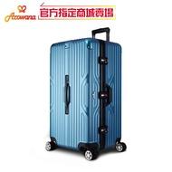 [現貨免運]Arowana頂級川字運動鋁框-30吋-行李箱/胖胖箱