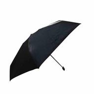 Fibrella Mini Pocket Umbrella UV Protection