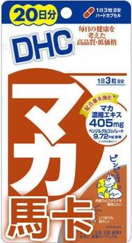 現貨!日本DHC馬卡20天分瑪卡MACA精神活力充沛
