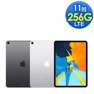 Apple iPad Pro 2018版 11吋平板電腦(256GB LTE)