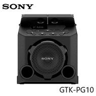 SONY 索尼 GTK-PG10  戶外無線喇叭   0利率 免運