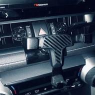 Toyota豐田  rav4 5代  香薰卡夢專用手機架