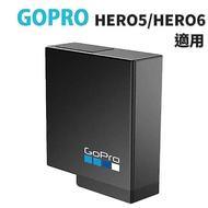 【GOPRO原廠】全新 HERO5 HERO6 HERO7 Black 原廠電池(平行輸入)