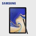 SAMSUNG Galaxy Tab S4 SM-T830 10.5吋平板 Wi-Fi 64GB黑