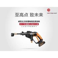威克士高壓洗車機WG629E 家用鋰電洗車水槍 充電式清洗機洗車器