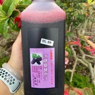 (現貨)冰糖桑椹濃縮原汁(低糖)/低糖桑椹果醬(滿2000元免運)
