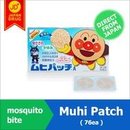 日本Muhi 麵包超人止癢貼 76枚 / 防蟲驅蚊防蚊貼 / 夏季必備⭐日本直送⭐
