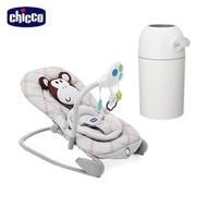【Chicco】Balloon安撫搖椅探險版+尿布處理器(異味密封)
