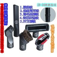 國際 Panasonic MC-3300 MC-3910 MC-CA211 MC-CA210通用吸塵器 吸頭 刷頭 配件