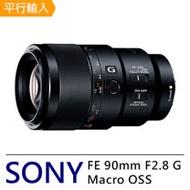 SONY FE 90mm F2.8 Macro G OSS 全片幅微距鏡頭*(平行輸入)-送專用拭鏡筆