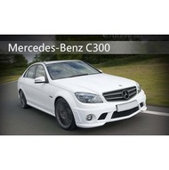 AUTO DE ROYALE|皇家尊榮租賃|BENZ / C300|跑車出租|超跑出租