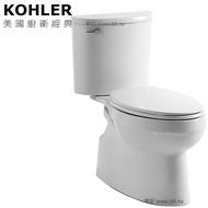 KOHLER五級旋風省水馬桶 (Adair系列) K-8699T