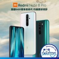 【福利品】紅米 Redmi Note 8 Pro 6.53吋智慧手機(6G/128GB)