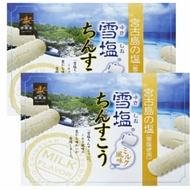 日本沖繩雪塩金楚糕牛奶口味