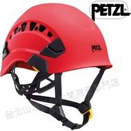 Petzl 透氣型工程安全頭盔/安全帽 A010CA02 Vertex Vent 紅色 新版