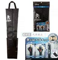權世界@汽車用品 日本NAPOLEX Disney米奇押花圖案 吊掛式雨傘套 雨傘袋 雨傘收納(可裝5支) WD-393