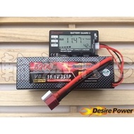 《輪速RC》Desire Power 電池 DP V8 5200mah 3S 11.1V 40c-80C 硬盒 現貨