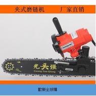 油鋸磨鏈機 夾式磨鏈機免拆 油鋸鏈條磨鏈機 鏈條磨齒機 中堅品牌