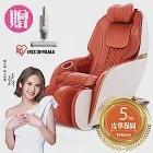 tokuyo mini 玩美椅 Pro 按摩沙發按摩椅 TC-296(皮革五年保固)果茶粉