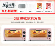 Oven Electric Oven Household Oven Multi-function Small Oven