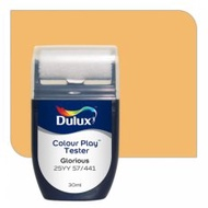 Dulux Colour Play Tester Glorious 25YY 57/441