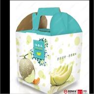 單入哈密瓜🍈-01款 洋香瓜公版 30個 哈密瓜公版 禮盒公版 水果紙盒 水果公版 碧豐公版 公版禮盒 水果公版禮盒