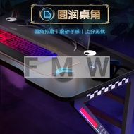 FMW Gaming table desktop computer desk home writing desk desk desk gaming gaming table and chair combination set table