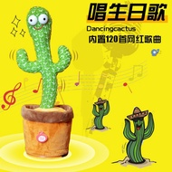 Cactus Gifts Talk Doll Dancing Cactus Twist Cactus Party Singing Dancing Birthday Gift