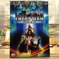 盜夢都市 Inception 精裝合集 繁體中文版 高雄龐奇桌遊 正版桌遊專賣 桌上遊戲商品
