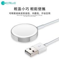 【COTEetCI哥特斯】Apple Watch 蘋果手錶充電器 iWatch磁性充電線-100CM(Apple Watch SE/6/5/4/3/2/1)