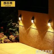 室外太陽能壁燈家用太陽能人體感應壁燈led庭院路燈戶外感應夜燈  WD 遇見生活