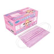 金舒樂醫療用口罩(未滅菌)兒童50片-蜜桃粉【康是美】
