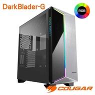 【COUGAR 美洲獅】DarkBlader-G 炫彩RGB機箱 全塔機殼(Mini ITX / MicroATX / ATX)