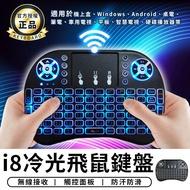 Handheld Key Unblock Key Top Flagship Air Mouse For Unblock Box Unblock Machine Tv Box