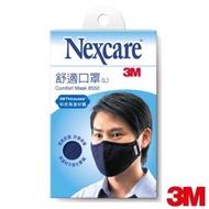 【誠意樂活】3M 舒適口罩/布口罩-L(靚藍) (單入) 可調式鼻樑 (公司貨)