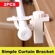 Cabinet curtain rod clip adhesive curtain rod clip hole free shower curtain rod door curtain hanging rod support fixing clip 2 sets