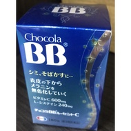 Chocola BB Lucent C 180錠 俏正美 藍色BB 藍BB 2022/04 隨機