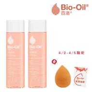 Bio-Oil百洛 護膚油200ml(2入組)